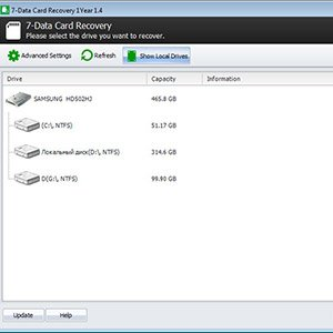 7Data Card Recovery 1.5 - Data Recovery Card Memory Crack