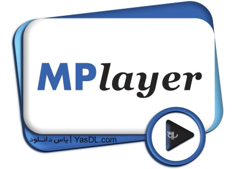 MPlayer 2018-03-18 Build 137 - Free Audio And Video Player Crack