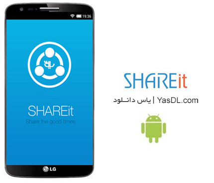 SHAREit 4.0.78 - Mortal For Android + Mod Edition Crack