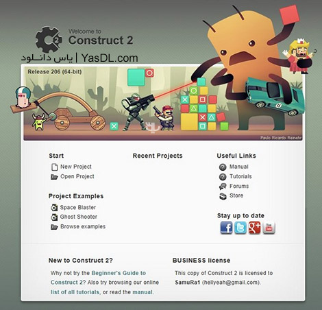 Scirra Construct Personal / Business / Educational 2.219 Crack