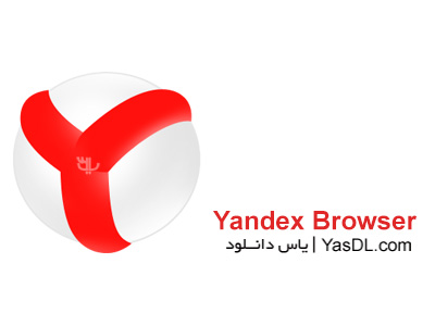 Yandex Browser 18.3.1.1232 - High-speed Browser And Professional Crack